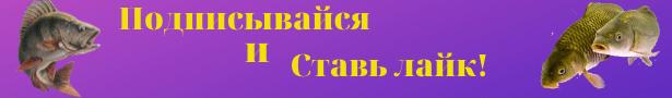 """Уловистая зимняя снасть на окуня - """"Зимний тандем"""""""
