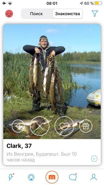 Рыбаки Мамбы: ловись рыбка большая! Помогите определить, кто что поймал? 😀