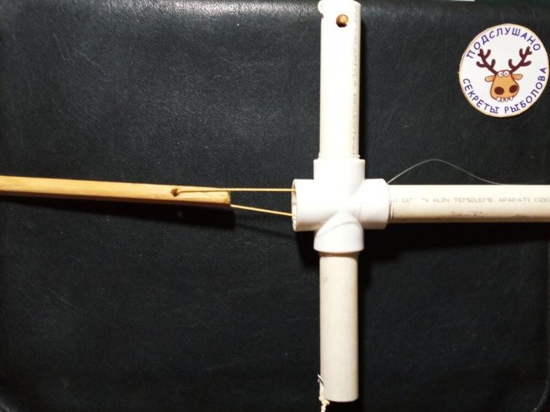 Выстреливающая жерлица из обрезков труб. Моя интересная конструкция для зимы
