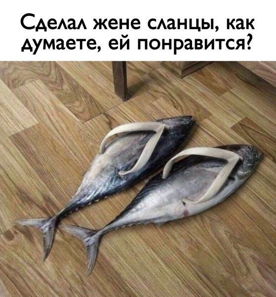 16 лютых приколов, которые поймут только истинные рыбаки. Делаем историю в комментариях!
