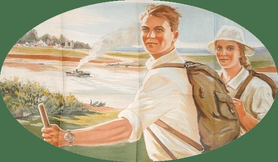 Почему турист «старой закалки» даст фору молодым