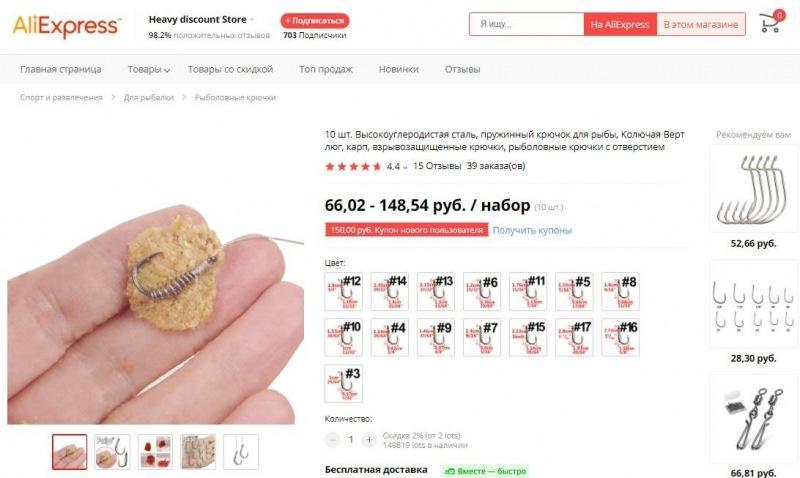 Простой рецепт орехового теста, перед которым не устоит ни один карась