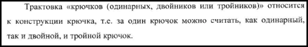 Узнал какие приманки запрещены в нерест при спиннинговой ловле и что такое спиннинг. Официальный ответ из Росрыболовства