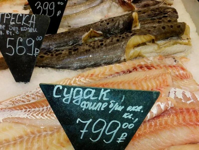 Руководство Росрыболовства тоже не понимает, откуда такие цены на рыбу в магазинах страны